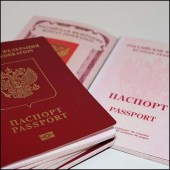 By MediaPhoto.Org (mediaphoto.org Own work) [CC-BY-3.0 (http://creativecommons.org/licenses/by/3.0)], via Wikimedia Commons http://commons.wikimedia.org/wiki/File%3ARussian_passports.jpg