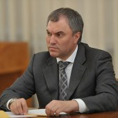 By President of Russia [CC-BY-3.0 (http://creativecommons.org/licenses/by/3.0)], via Wikimedia Commons http://commons.wikimedia.org/wiki/File:Volodin_V_V.jpeg?uselang=ru