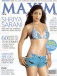 shriya-bikini-dress-sexy-actress-1.jpg