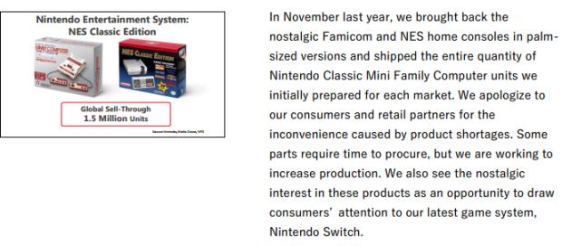 NES-Classic-Statement