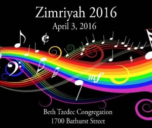 Zimriyah2016_Flyer