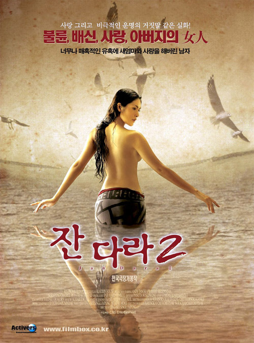 Jan Dara Full Movie Jan dara 2 x