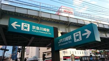 REREリリ川崎店