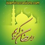 Sadaqah (Charity)