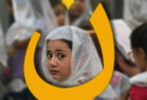 Perseguição aos cristãos no Iraque