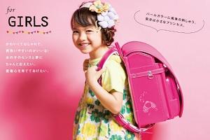 daimaru-randoseru-821-2