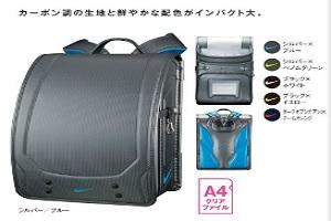 daimaru-randoseru-821-5