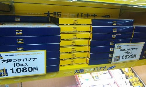 nishinomiya-2901-19