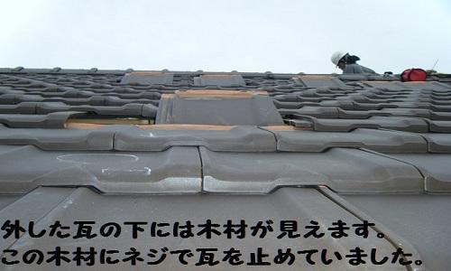 taiyoukou-7-3730-4