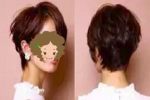 hair-3-6292-1