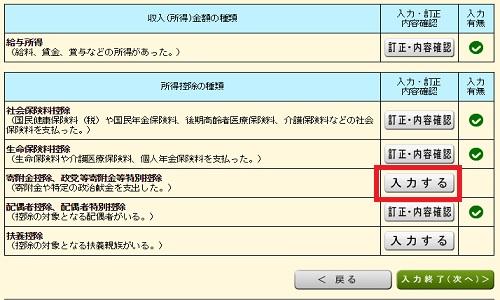 kakuteishinkoku-2-6646-22