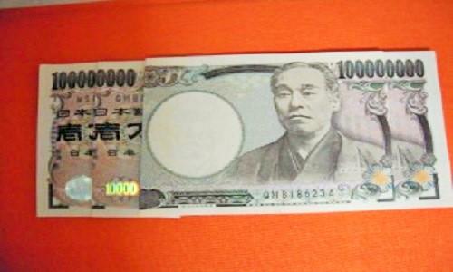 saifu-2-8090-4