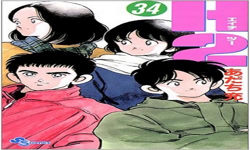koukouyakyuu-1491-3