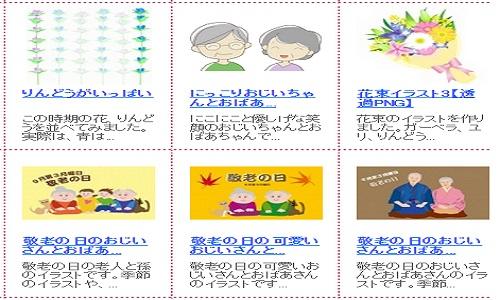 keirou-10155-5