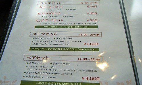 lunch-6-11071-7