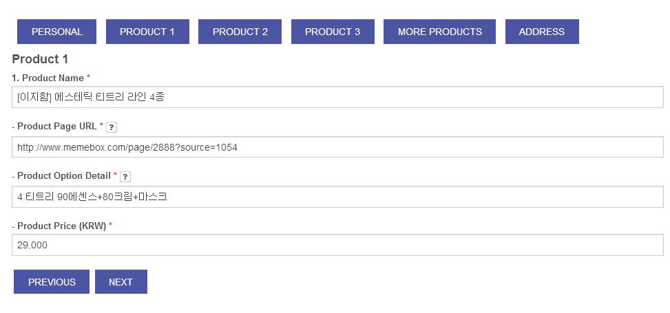 PINKBOX: Korean Shopping | Korean Buying Service