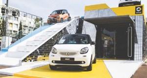 smart-roadshow