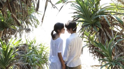 Aguas Tranquilas (Naomi Kawase)