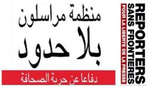 reporter-arabic
