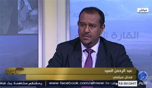 abu-hashim-abdulrahman-said