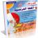 موسوعة الكافى لتعليم اللغة الفرنسية بالعربى على 4 اسطوانات بروابط مباشرة للتحميل