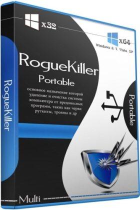 برنامج كشف وإزالة الملفات الخبيثة | RogueKiller 10.4.3.0