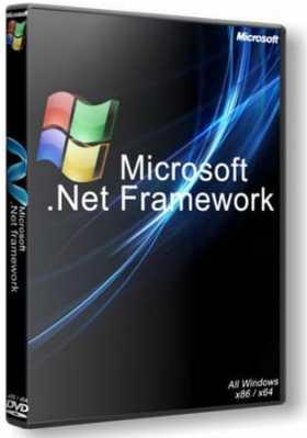 إصدار جديد من نت فريم وورك | Microsoft .NET Framework 4.6.1 Final