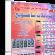 موسوعة فارس لصيانة موبايلات سامسونج 2016 | 3DVD