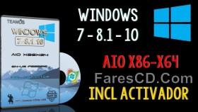 اسطوانة الويندوز العملاقة | Windows 7-8.1-10 AIOv4 (6in1) x86x64