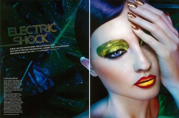 Irina Gorban in Electric Shock for Herren 5