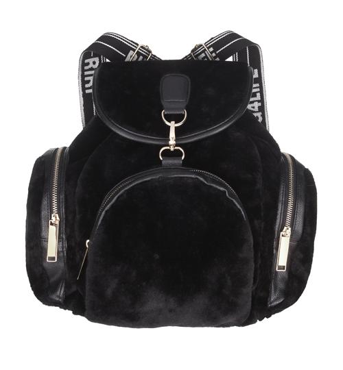Rihanna for River Island rucksack