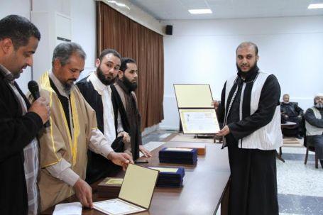ختام فعاليات امتحانات الإجازة في حفظ القرآن الكريم على مستوى المنطقة الغربية بصبراتة 7