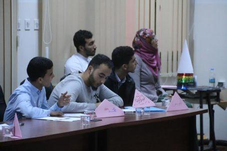 المعهد الجمهوري الدوري يقدم دورة تدريبية في ادارة التغيير والتفكير الابداعي لموظفي بلدية صبراتة2