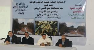 قطاع الزراعة والثروة الحيوانية بيفرن ينظم الاحتفالية الثالثة لشجرة الزيتون 5