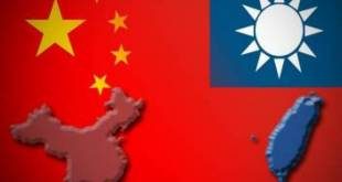 الصين تقطع اتصالاتها مع تايوان