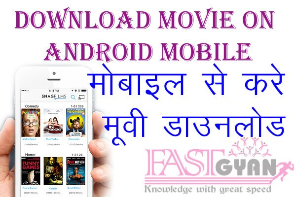 Download Movie on Android Mobile
