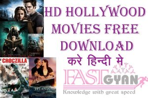 HD Hollywood Movies Free Download