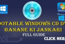 Bootable Windows CD DVD Banane ki Jankari