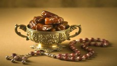 fast-of-ramadhaan