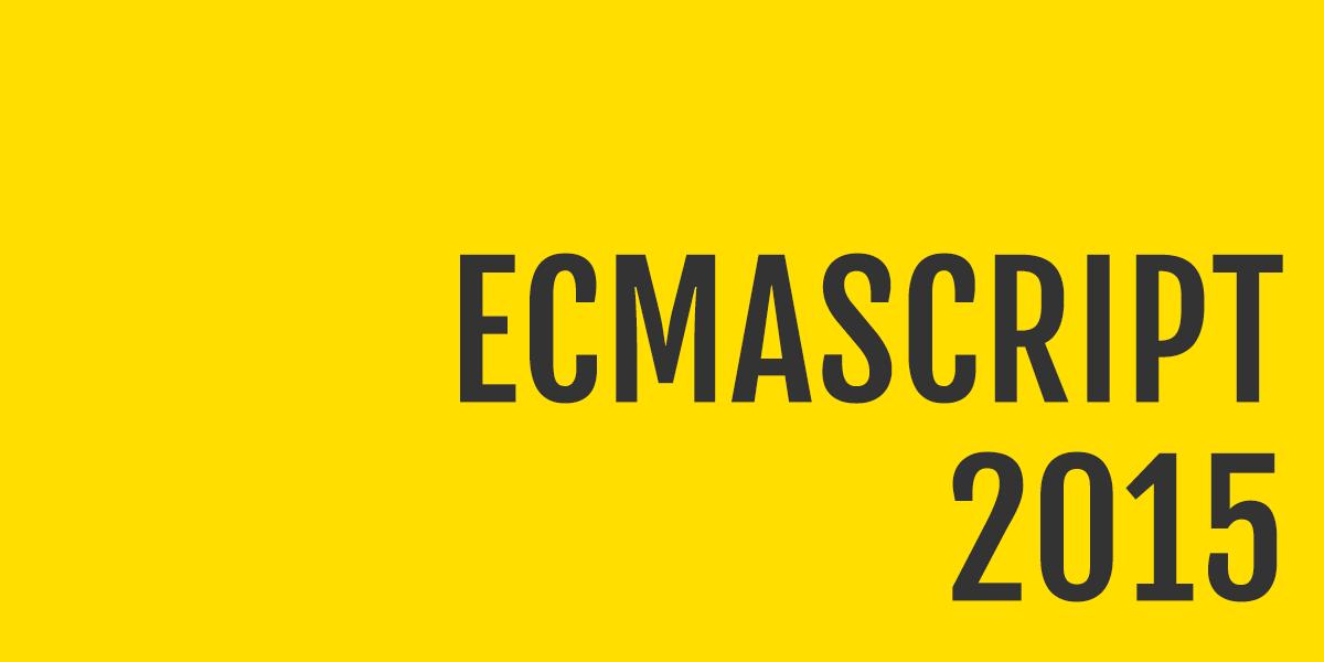 Variáveis e funções com ECMAScript 2015