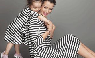 Mode jeune maman