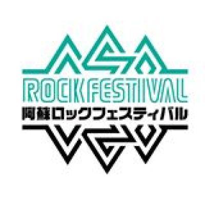 201605asorockfestival
