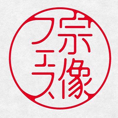 munakata_logo