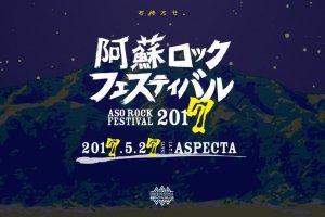 2017asorockfestival