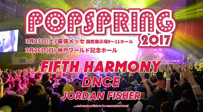 popspring2017