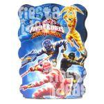 Piñatas de Power Rangers