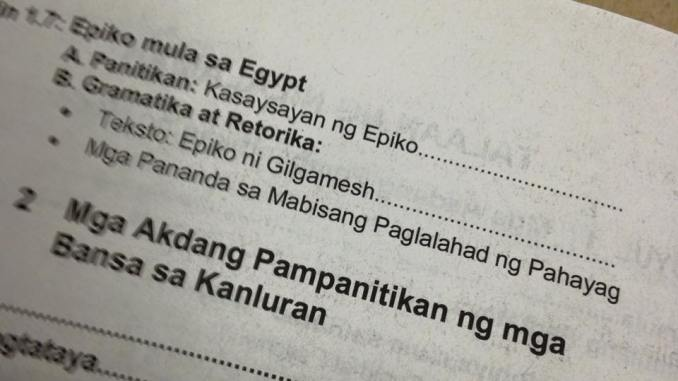 epic of gilgamesh came from egypt