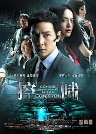 Control , filme thriller , blu ray , filme actiune , crime , Control online subtitrat romana , filme online hd , Chen Yao, Daniel Wu, Leon Dai ,