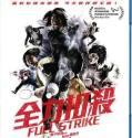 Full Strike 2015 online subtitrat romana bluray .
