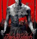 The Black Death 2015 online subtitrat romana HD